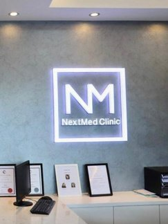 NextMed Clinic PJ