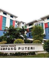 Ampang Puteri Specialist Hospital - No.1, Jalan Mamanda 9, Taman Dato' Ahmad Razali, Ampang, 68000,  0
