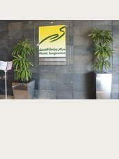 Plastic Surgicentre - 129 Najma street, Al hilal, P O Box 3304, Doha,