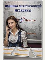 GarantKlinik - ul. Vavilova, 97, Moskva, 117335,