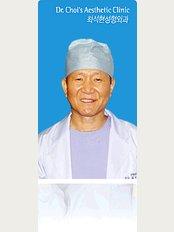 Choeseokhyeon Plastic Surgery - 100-67 Imdong, Buk-gu, Gwangju,