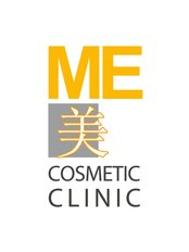 ME Cosmetic Clinic - image 0