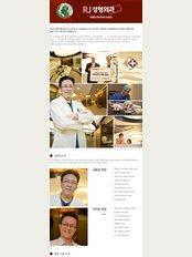 RJ Plastic Surgery - Maestro 603-7 Yeoksam first floor, Seoul,