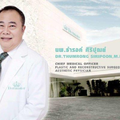 Dr Thumrong Siripoon