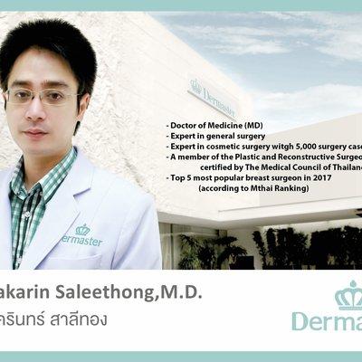 Доктор Nakarin Saleethong