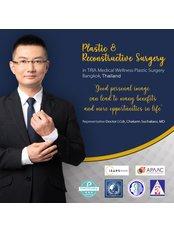 Dr Chakarin  Suchakaro - Doctor at Dr. Chakarin Plastic Surgery
