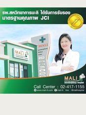 Mali Interdisciplinary Hospital - Bangbon, Ekkachai 85 Road, Bangkok Rama 2, Bangkok, 10150,