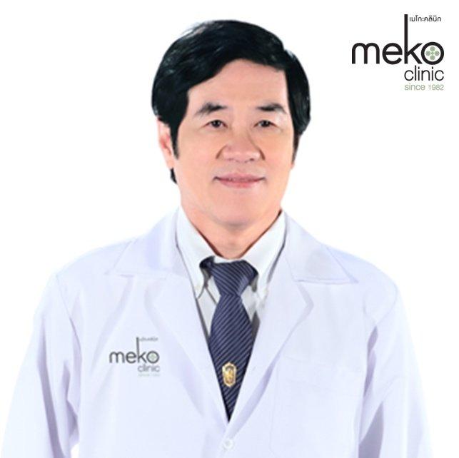Meko Clinic - Chatuchak
