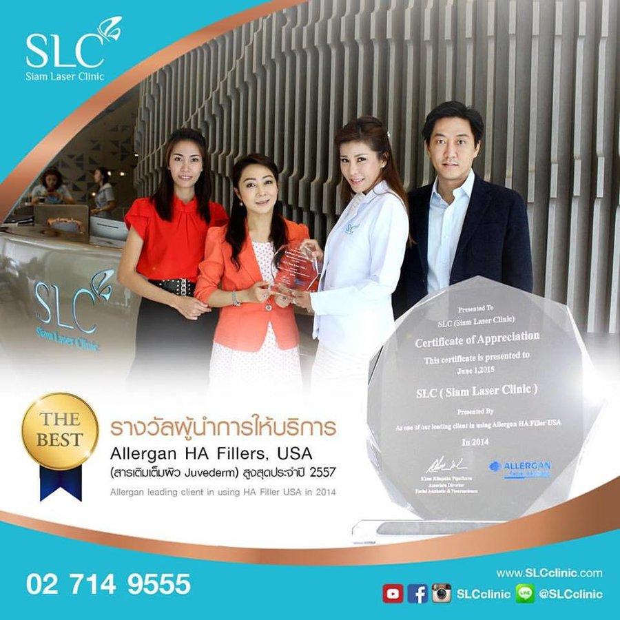 Siam Laser Clinic - Siam Square