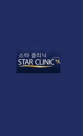 Star Clinic-Siam Square