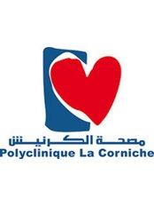 Clinique La Corniche - 1, Boulevard Mongi Bali, La Corniche, Sousse, Tunisia, 4059,  0