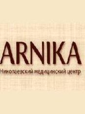 Nikolaev Medical Center - Arnika - Inzhenernaya Str., 30а, Nikolaev,  0