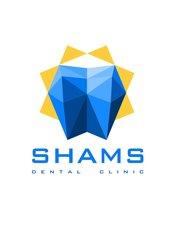 SHAMS Dental Clinic - Logo