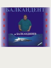Dental clinic-dr.Balkandjiev - 34 Dondukov blvd. entr.B  2 floor   ap.3, Sofia, 1000,