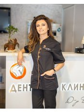 Dr Katia Ganeva - Dentist at Dental Clinic BOTEV