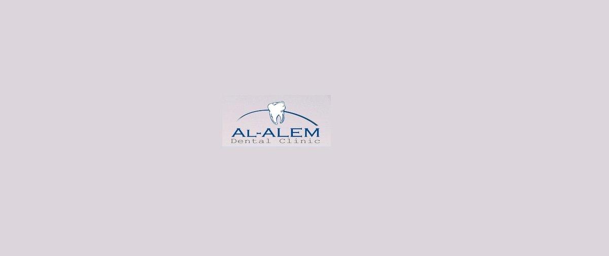 Al-Alem Dental Clinic - Nasr City