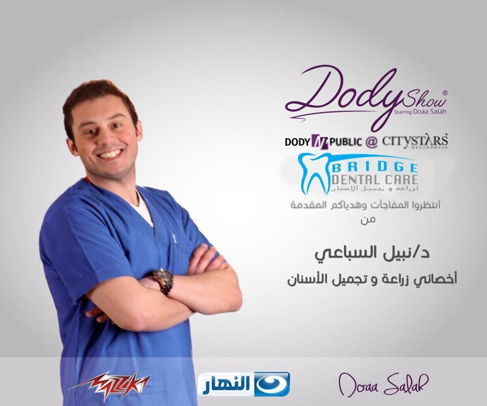 Bridge Dental Center - Heliopolis