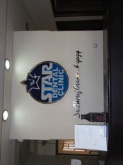 Star Dental Clinic - image 0