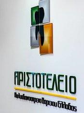 Aristoteleio Dental Center - Akadimou 113, Thessaloniki, 56224,  0