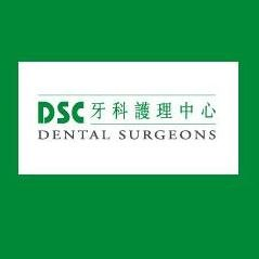 Dental Service Centre - Causeway Bay Clinic
