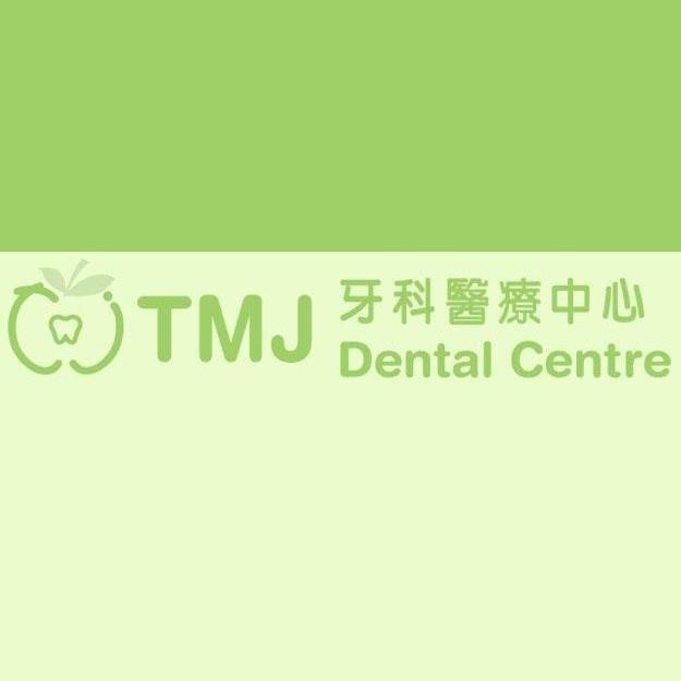 TMJ Dental Centre 牙科醫療中心 - Central Clinic