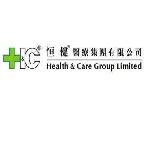 Health and Care Dental Clinic - Mong Kok Wai Fung Plaza