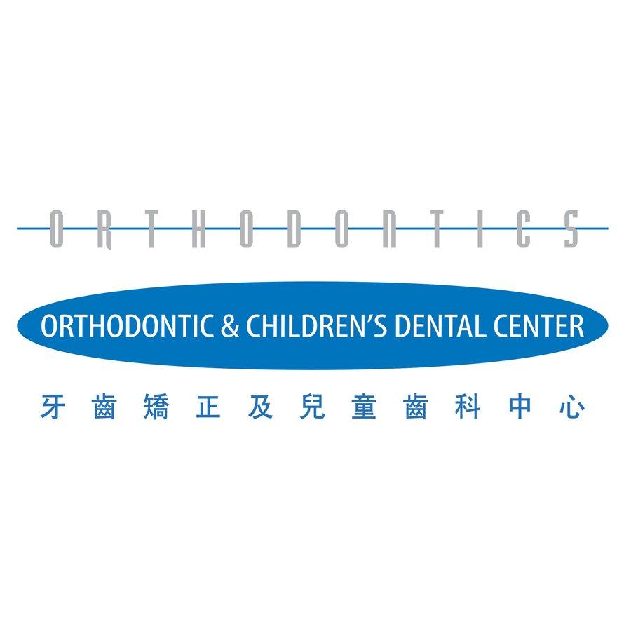 Orthodontic and Children's Dental Center - Kowloon