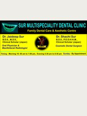 SUR MULTISPECIALITY DENTAL CLINIC