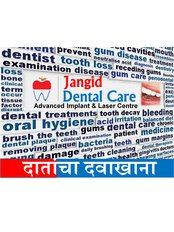 JANGID DENTAL CARE - Jangid Dental Care, 2 kadam hospital complex,, doctors lane, OPPOSITE TO AYURVEDIC COLLEGE, NANDED, Maharashtra, 431601,  0