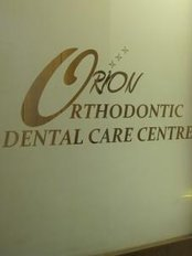 Orion Orthodontic & Dental Care Centre - Inside Orion Dental Clinic