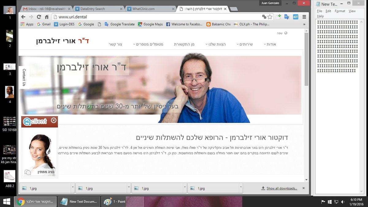 Dr. Uri Zilberman - Eilat
