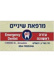 Emergency Dental Clinic 24/7 - beeri 3, jerusalem,  0