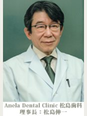 Anela Dental Clinic Matsushima Dental - 1-13 Atsuta Namami, Yasagi-ku, Hiroshima, 7391733,