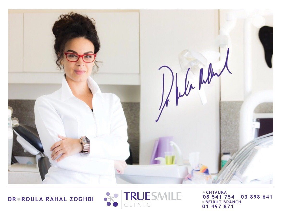 True Smile Clinic - Beirut