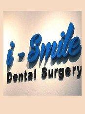 I-Smile Dental Surgery Bintulu - No.217, First Floor, Bintulu Sentral, Jalan Kidurong(Lot 8368, Block 31 Kemena Land District), Bintulu, Sarawak, 97000,  0