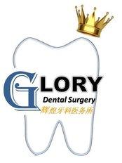 Glory Dental Clinic - Glory Dental Surgery/ Klinik Pergigian Glory 8-1,, Jalan Temenggung 17/9, Section, Selangor, 43200,  0