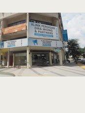 Drs Wong And Partner Dental Clinic - 47 G Jalan Ss21 60 Damansara Utama  Uptown Branch, Petaling Jaya, Selangor, 47400,