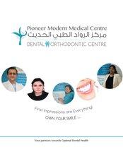Pioneer Modern Medical Center - Al Qurum, KFC building, 1st Floor, Muscat, Oman, 130,  0