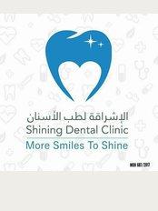 Shining Dental Clinic - Muscat, Al Khuwair, Shadow building, 7th floor, near Bader Al Sama Hospital, Muscat, Al Khuwair, 112,