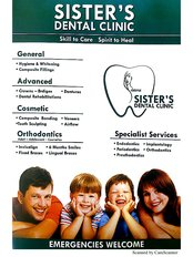 Sisters Beauty Center Laser & Dental Clinic - Vill no 1358 way no 2818 shatti al qurum, Muscat, Muscat, 143,  0