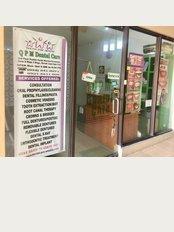 QPM Dental Care Clinic - 2nd Floor Mactan South Gate Pueblo Verde Economic Zone2 Brgy. Basak Lapu Lapu City, Lapu Lapu, Cebu, 6015,