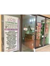 QPM Dental Care Clinic - 2nd Floor Mactan South Gate Pueblo Verde Economic Zone2 Brgy. Basak Lapu Lapu City, Lapu Lapu, Cebu, 6015,  0