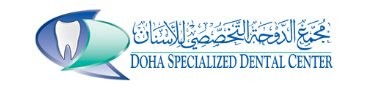 Doha Specialized Dental Center - Wakrah Branch