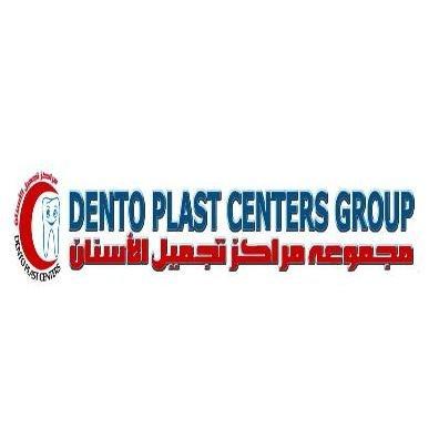 Dento Plast Centers -Dammam
