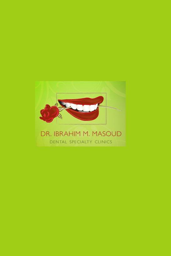 Reem Dental Specialty Clinics