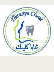Thanaya Clinics - Abdulrahaman bin Ahmad Alsudairy street, Jeddah, Makkah,