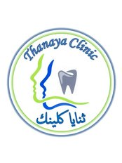 Thanaya Clinics - Abdulrahaman bin Ahmad Alsudairy street, Jeddah, Makkah,  0