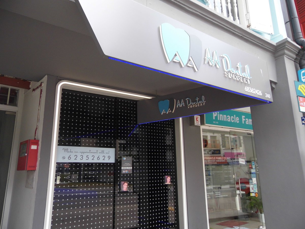 AA Dental Surgery by FDC