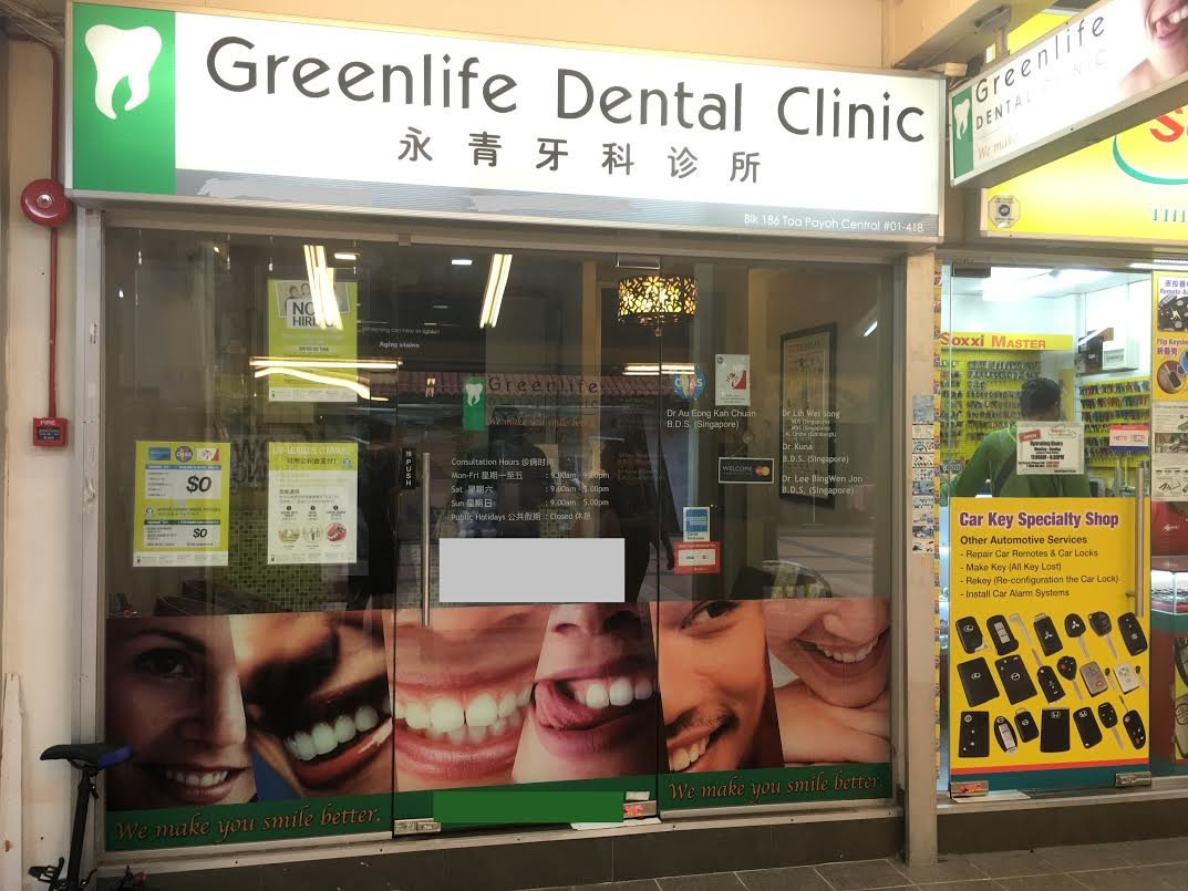 Greenlife Dental Clinic - Toa Payoh