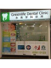 Greenlife Dental Clinic - Bedok - Blk 210 New Upper Changi Road #01-733, Bedok, Singapore, 460210,  0